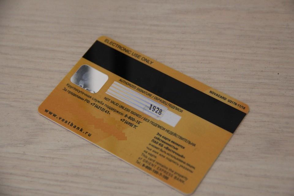 Через некоторое время, обнаружив потерю банковской карты, подросток рассказал о случившемся близким родственникам, те обратились в правоохранительные органы