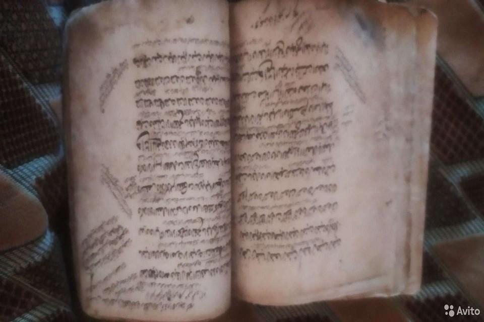 В исламском богословии тафсир Корана – это дисциплина, которая предполагает разъяснение Сунны и Священной Книги Коран. Фото: сайт Авито