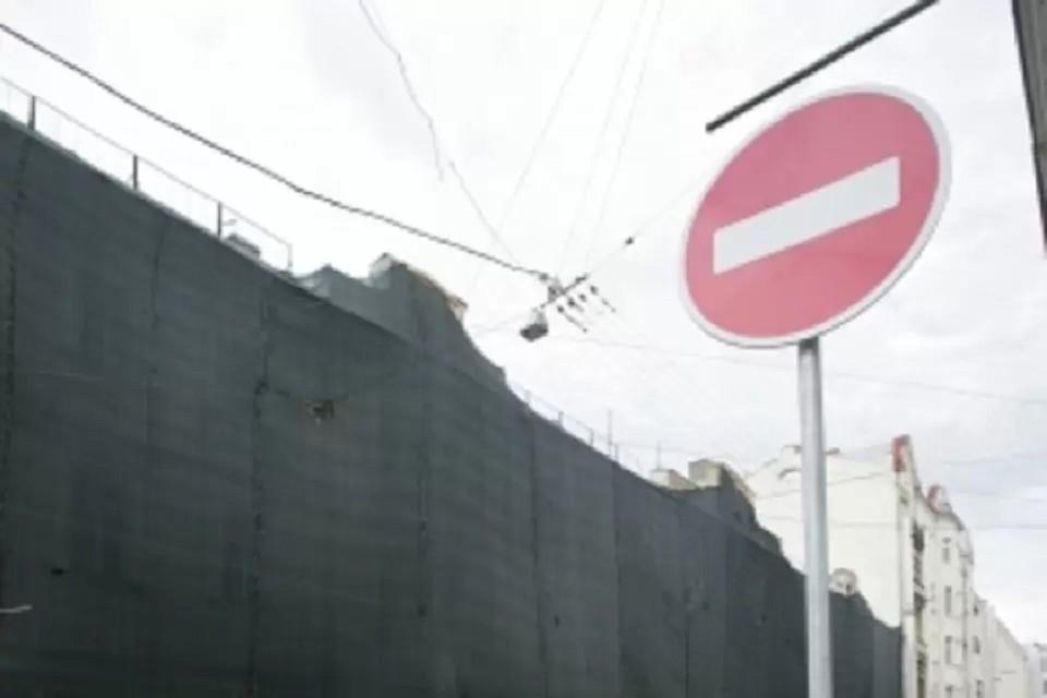 В Новосибирске из-за строительства четвертого моста перекроют движение по Ипподромской улице.