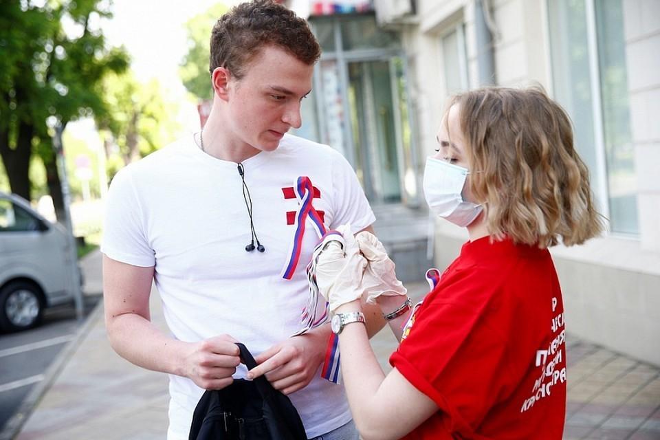 Программа мероприятий на День России 12 июня 2021 года в Сочи: мотопробег, флешмобы и концерты Фото: krd.ru