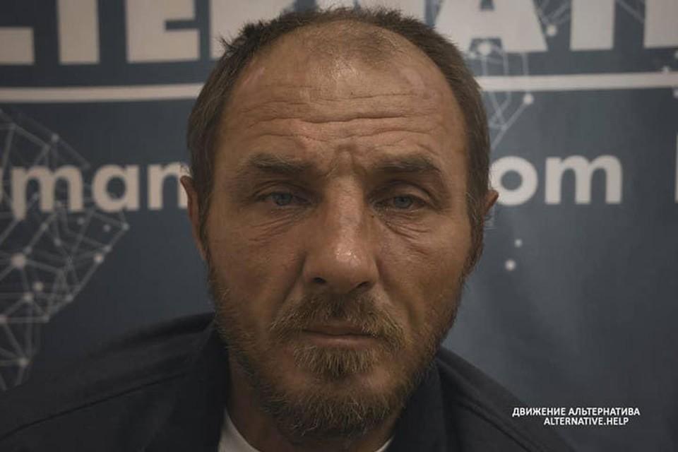 """На помощь ограбленному Юрию пришел сбежавший из рабства в Дагестане россиянин. Фото: """"Альтернатива""""."""
