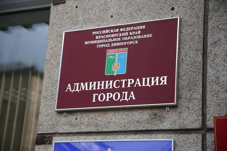 В Дивногорске многодетную семью пытаются выселить из аварийного дома