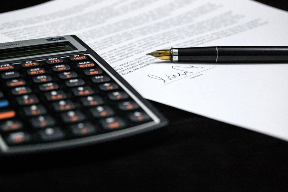Минюст потребовал у белорусского ПЕН-центра «предоставить ряд документов». Фото: pixabay