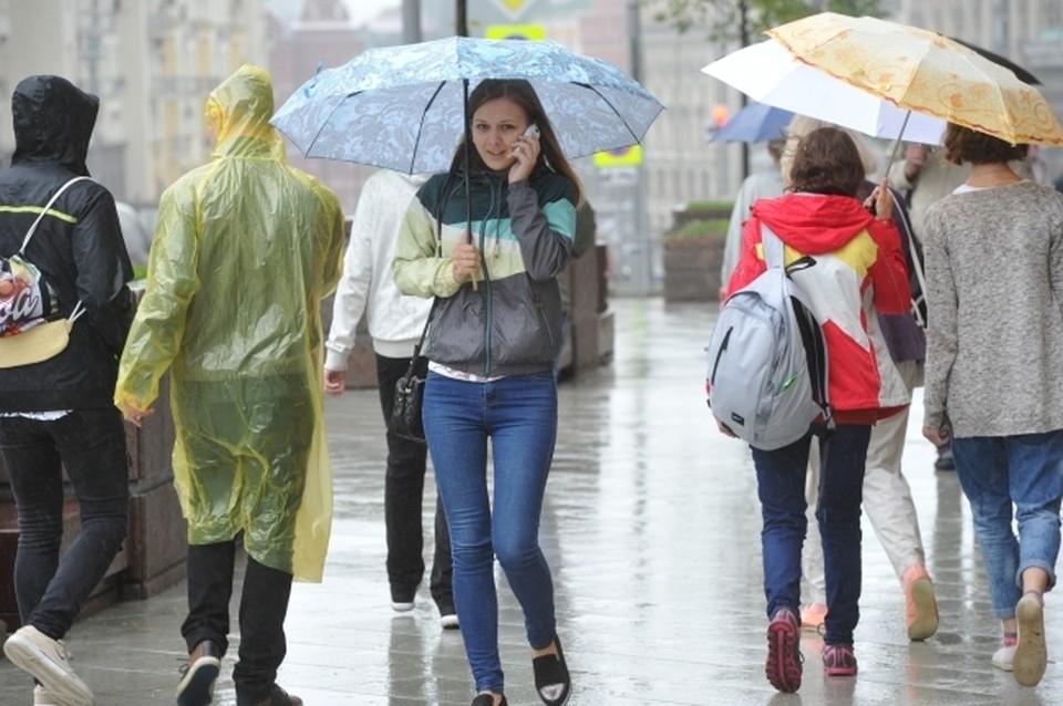 В центральных районах острова синоптики обещают туман и дожди