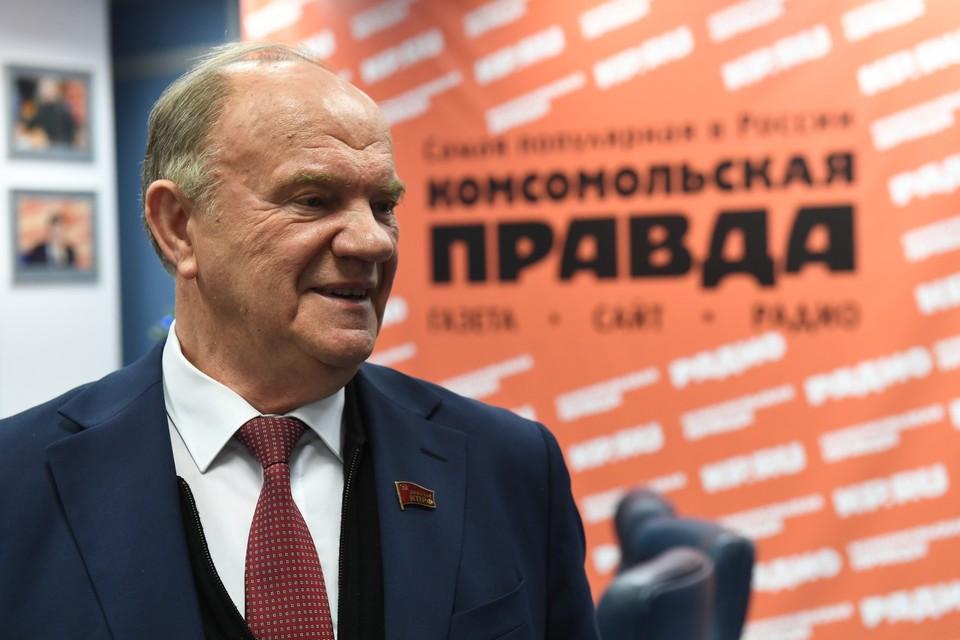 Лидер КПРФ Геннадий Зюганов.