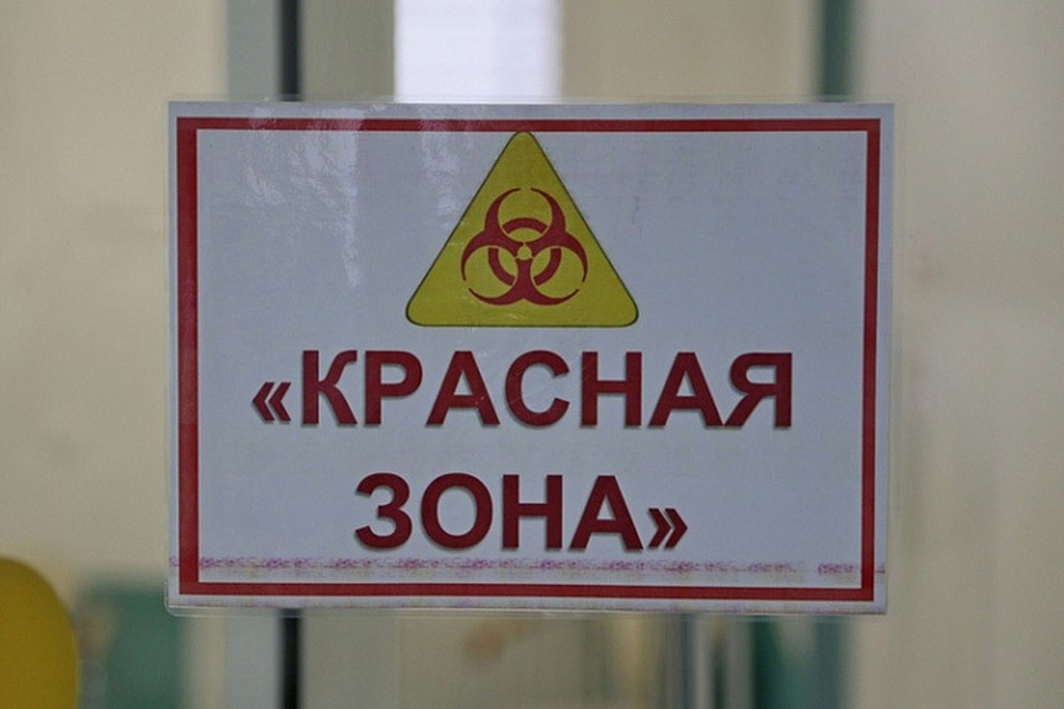 Рост заболеваемости коронавирусом отмечается в Алтайском крае
