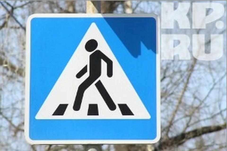 В Ростовской области школьник попал под колеса автомобиля