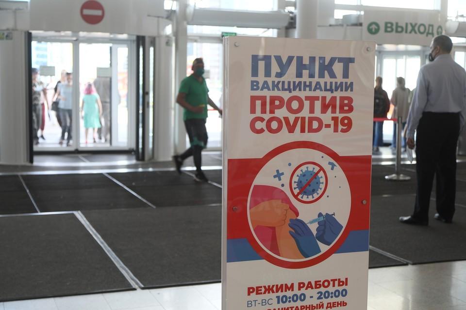 Пункты вакцинации от коронавируса в Красноярске 2021: список адресов, необходимые документы, время работы