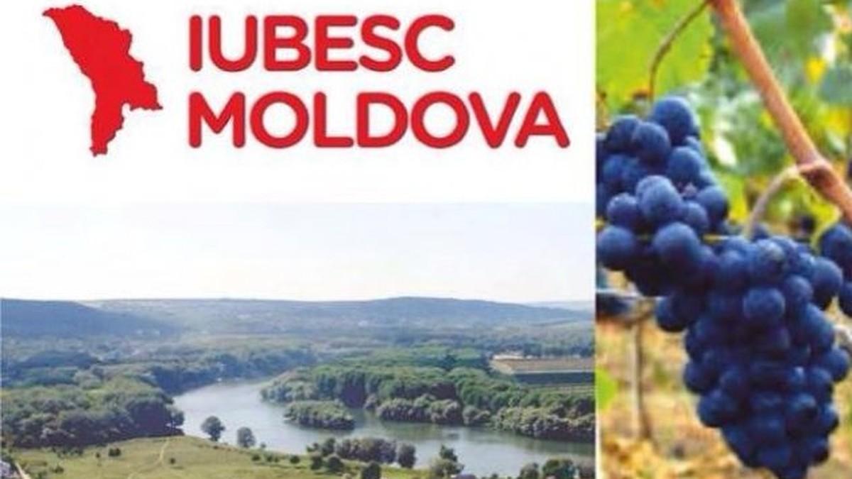 Коммунисты и социалисты приглашают людей на акцию «Люблю Молдову»