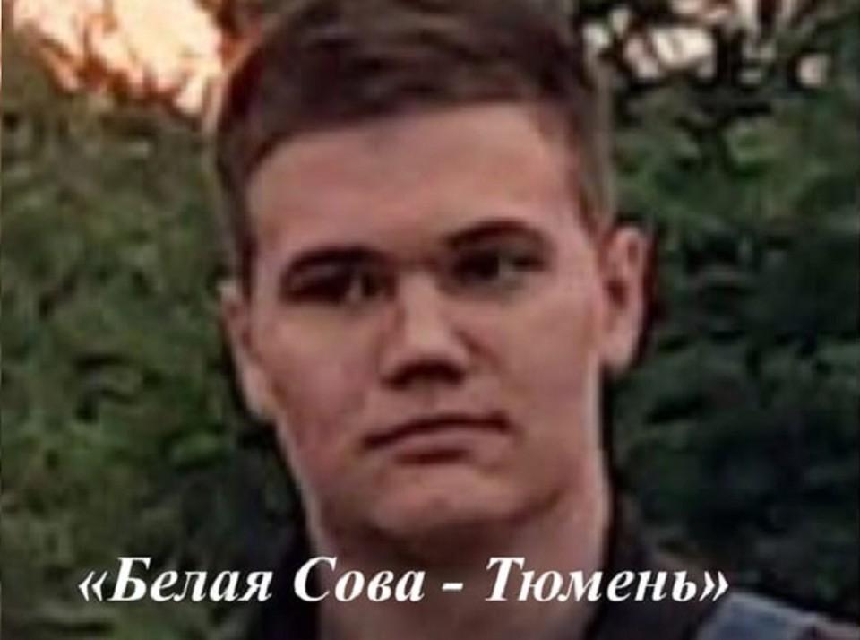 В Тюмени ищут 16-летнего Платона Белоусова, ушедшего в полночь из поселка Московский