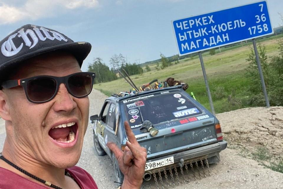 Ростовчанин преодолел почти 5 тысяч километров от Иркутска до Магадана. Фото: личный архив героя публикации