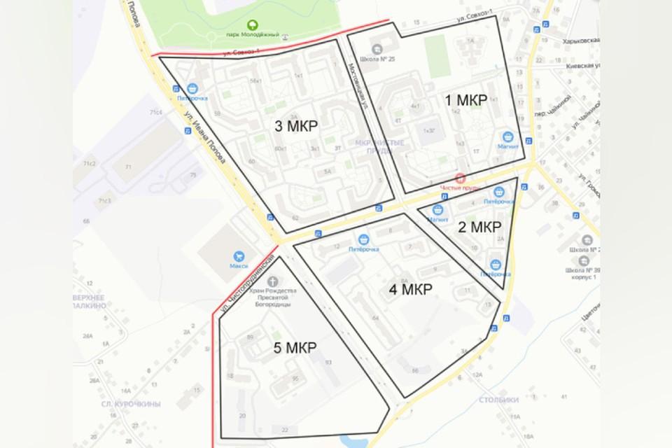 В микрорайоне планируют построить новую улицу, а также продлить уже существующую. Фото: kirovreg.ru