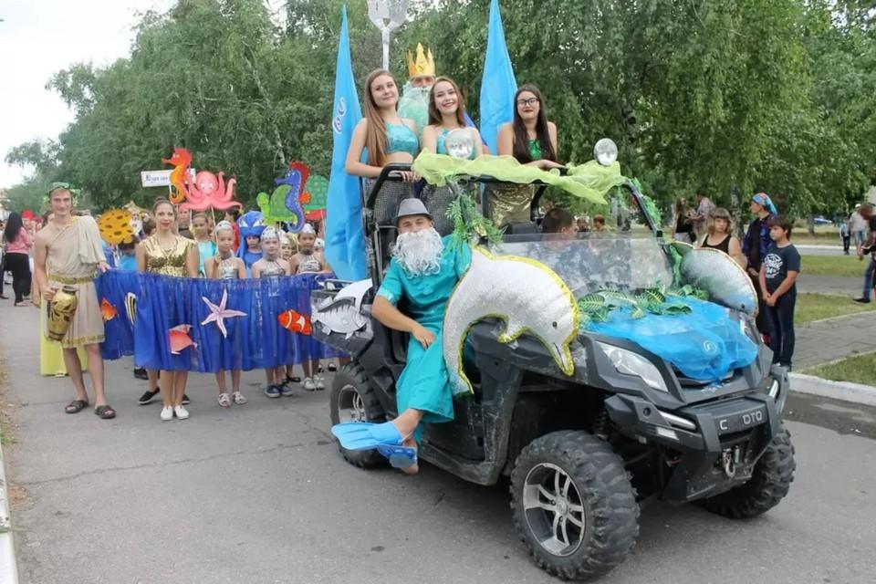 В ДНР отметят день рыбака
