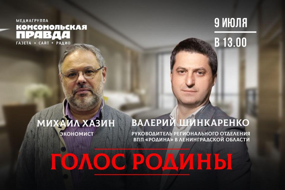 Кандидаты в депутаты обсудят социально-экономическую ситуацию в стране.