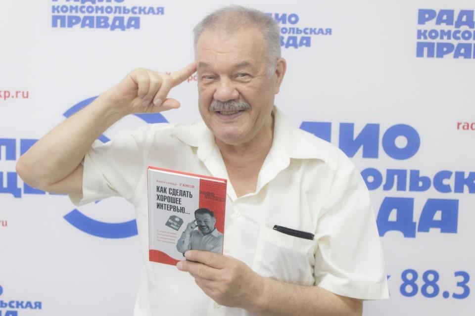 По словам обозревателя, Олег Кожемяко произвел впечатление и мог ответить на совершенно любые вопросы