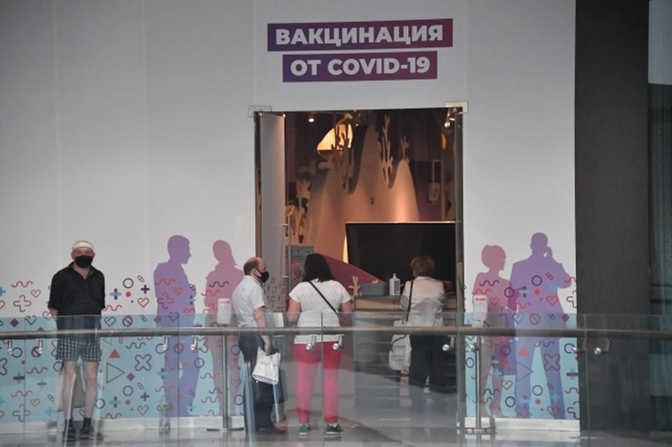 За отказ от обязательной вакцинации предприятиям Коми грозят штрафы до полумиллиона рублей