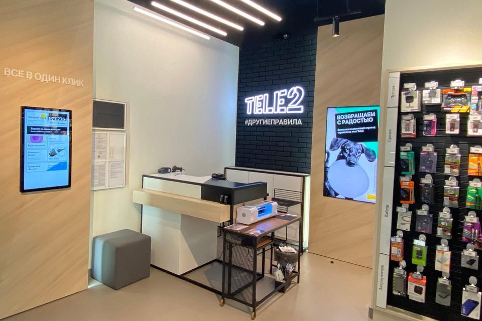 Его посетителям не нужно стоять в очереди в кассу: благодаря интерактивным сервисам. Фото: пресс-служба Tele2.