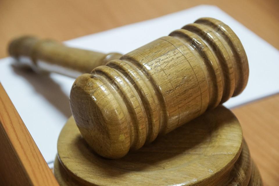 Суд признал бывшего чиновника виновным в получении взятки