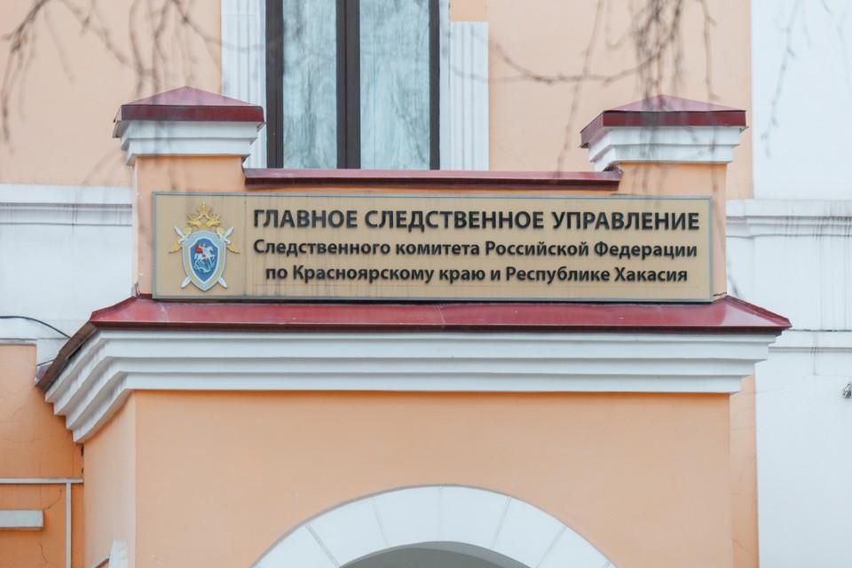 Жителя Красноярского края обвиняют в убийстве родной матери