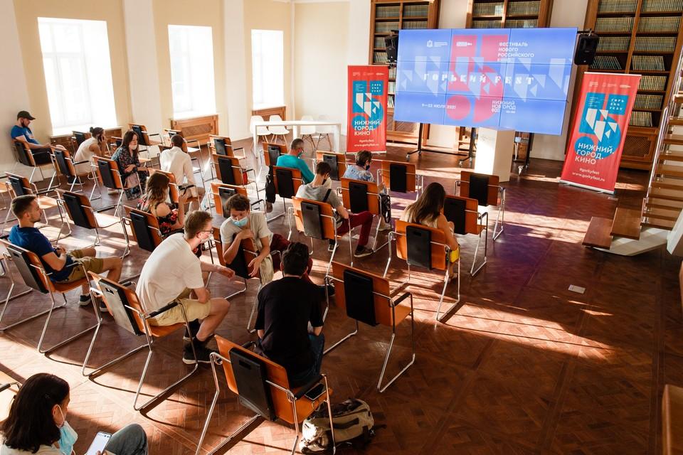 Киношкола Горький film открылась в Нижнем Новгороде в рамках фестиваля Горький fest. ФОТО: организатор мероприятия