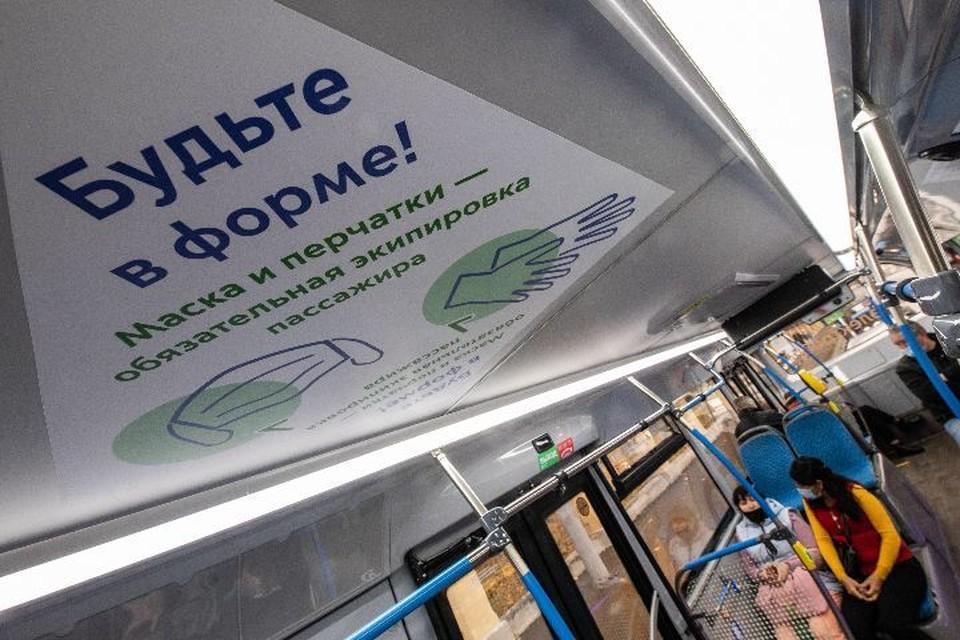 В Иванове 12-летнюю девочку без маски высадили из автобуса