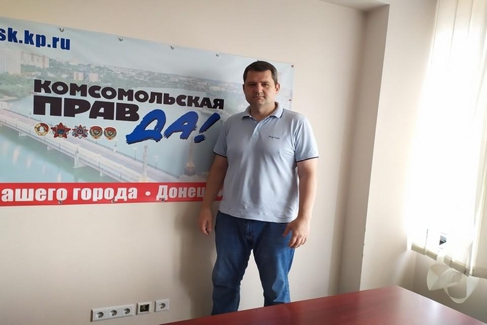 """Виталий Фролков в гостях у """"Комсомолки"""""""