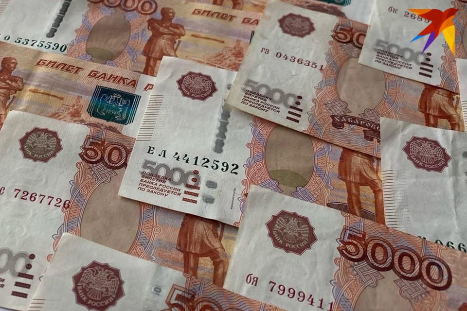 Легче всего накопить нужную сумму в Чукотском АО - за 7,8 года.