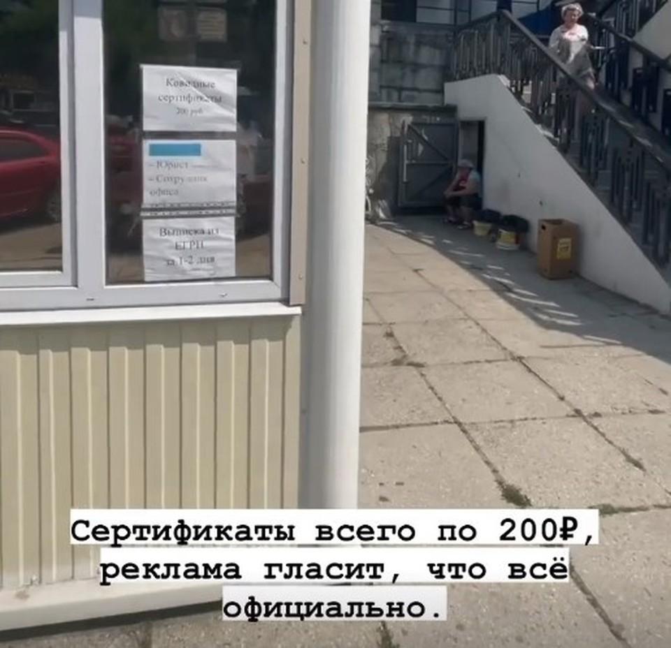 Фото: скриншот со страницы Михаила Королевича в Instagram.