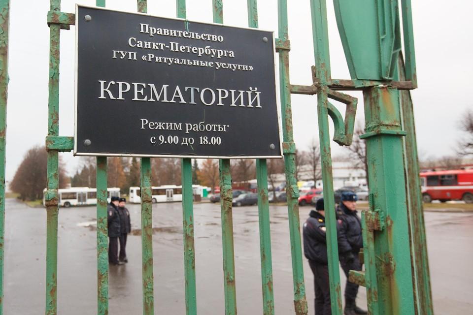"""""""Комсомолка"""" прояснила историю скандального видео из петербургского крематория."""