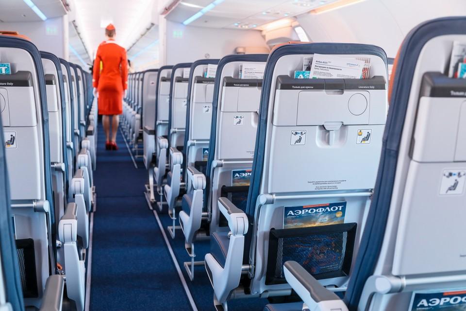 Сахалинцы и курильчане могут забронировать себе место на рейсе из Южно-Сахалинска в Москву при появлении свободных мест