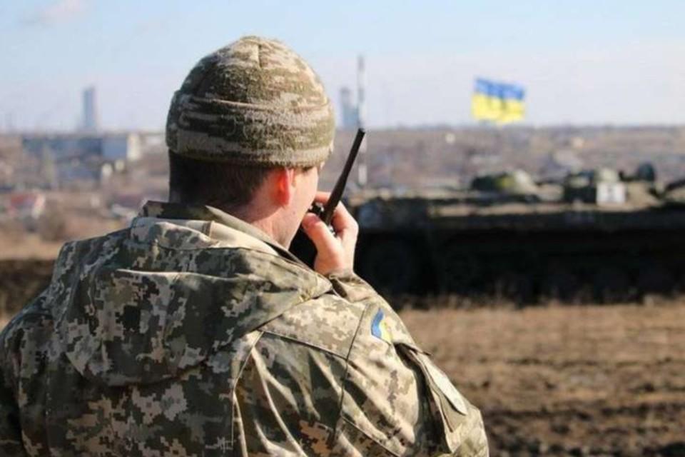 ВСУ за сутки три раза нарушили «перемирие» в ЛНР. Фото: штаб ООС