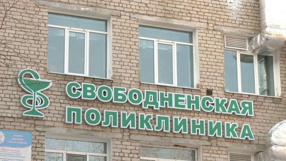 Свободный - на втором месте по числу заболевших за последнюю неделю. Фото: минздрав Амурской области