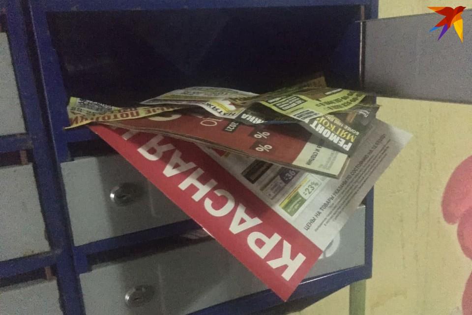 С 8 июля нынешнего года нельзя распространять рекламные листовки через почтовые ящики без согласия жильцо.