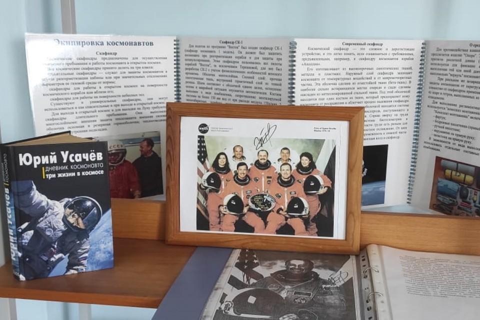 Знаменитый выпускник донецкой школы, побывавший на орбите, вдохновляет ребят изучать космическую тему. Фото: КАКАСЬЕВА Александра