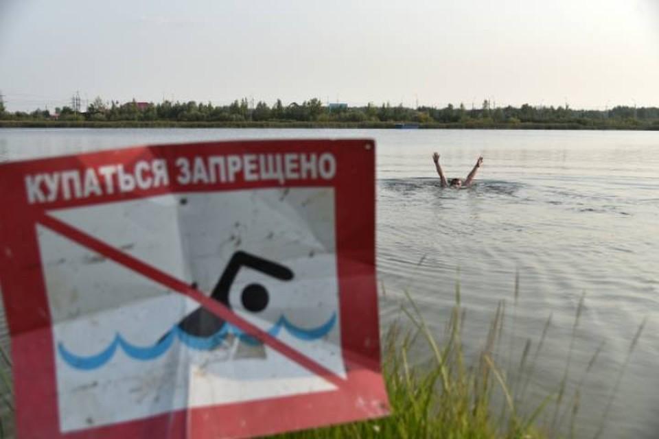Полицейские призывают жителей Кировской области быть внимательными во время купания на открытой воде
