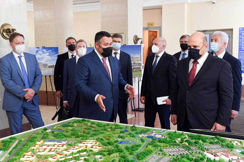 Игорь Руденя показал Михаилу Мишустину масштабный макет действующих и будущих туробъектов в Завидове. Фото: ПТО
