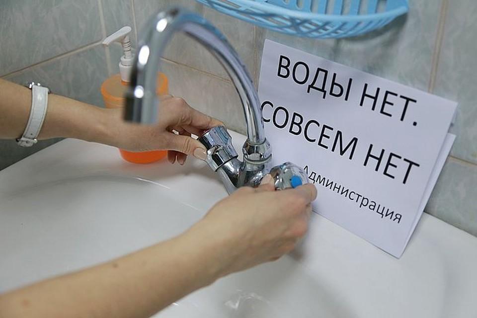 Часть города останется без холодного водоснабжения.