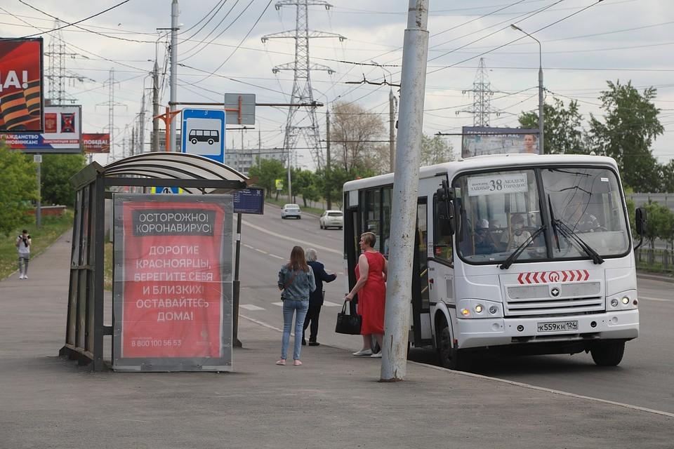 Сервисы о движении общественного транспорта в Красноярске временно не работают