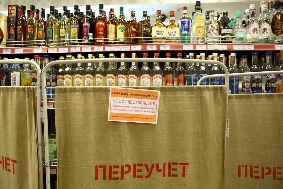 В стране около 160 000 человек стоят на учете по поводу алкоголизма.