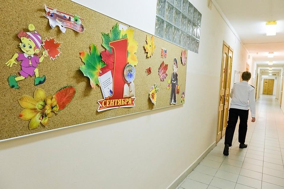Семьям, чьи дети пойдут в первый класс в сентябре этого года, также полагается материальная помощь.