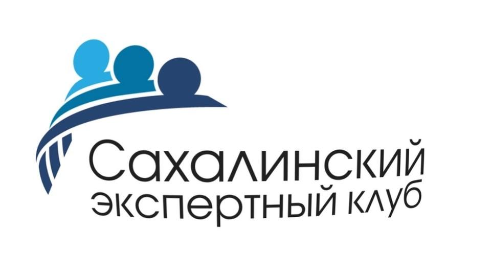 Ведущие заседания, журналисты Иван Никашин и Кирилл Кобяков обсудят с экспертами развитие транспортной системы Сахалинской области