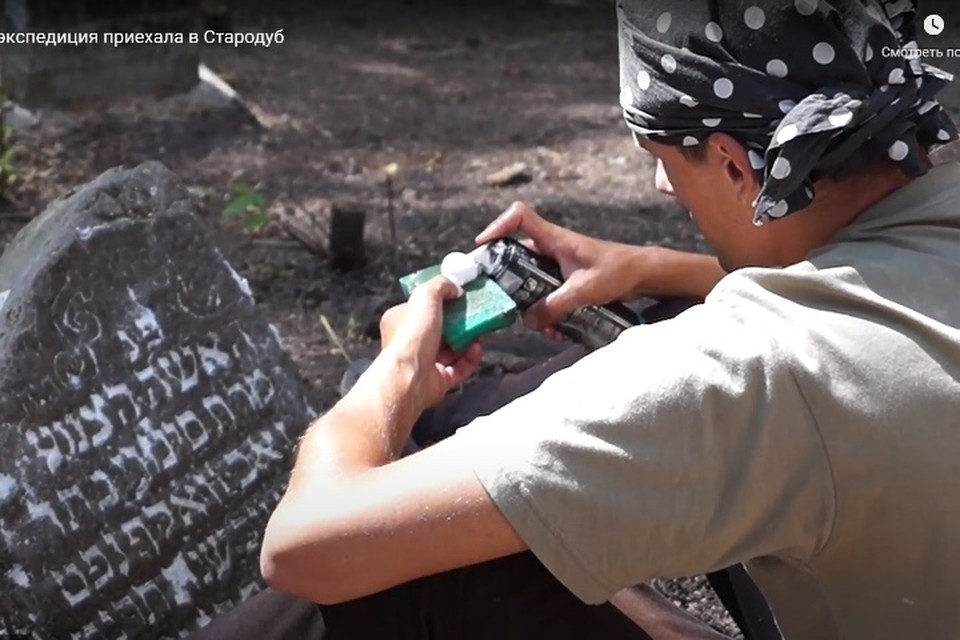 Для расшифровки эпитафий участники экспедиции использовали обычную пену для бритья. Фото: vk.com, скриншот видео.