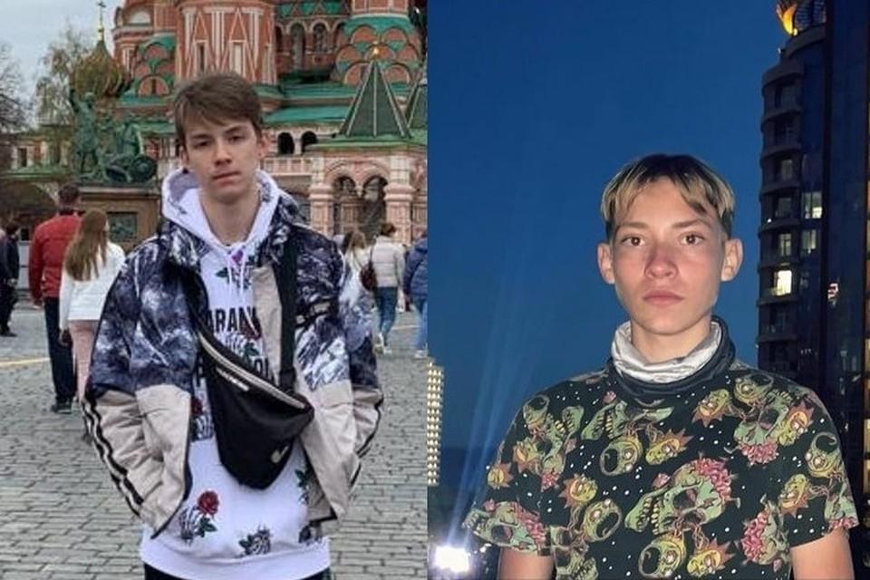 Два 16-летних подростка пропали в горах в Сочи после восхождения на гору На фото Даниил Бубнов (слева) и Ян Швецов. Фото: СУ СК по Краснодарскому краю