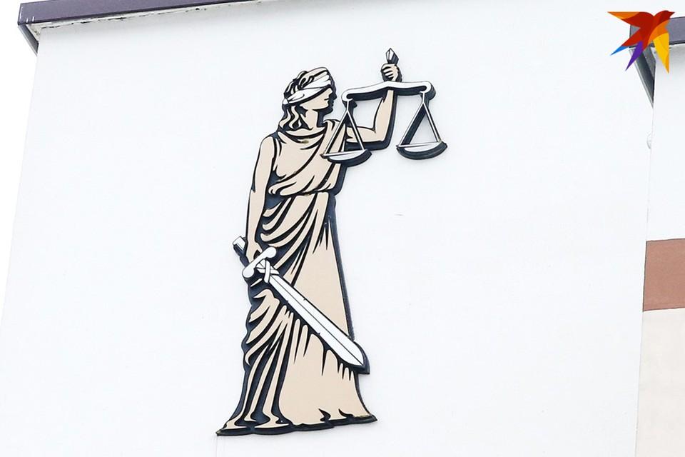Министерство юстиции вынесло предупреждение Белорусской ассоциации журналистов