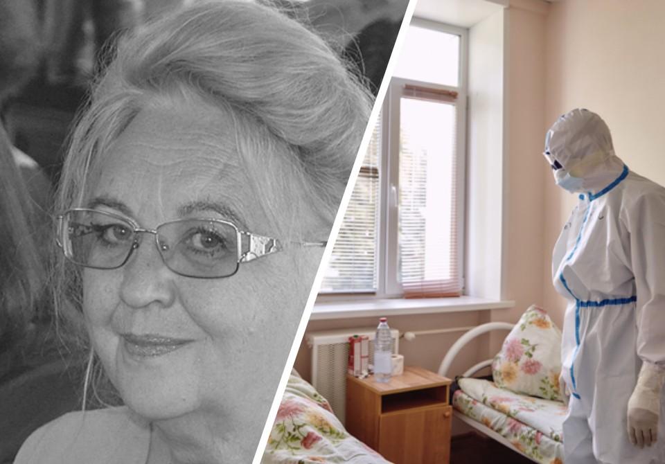Елена Анохова провела в больнице 12 000 операций Фото: dokb-tver.ru