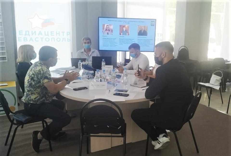 Заседание севастопольского экспертного клуба