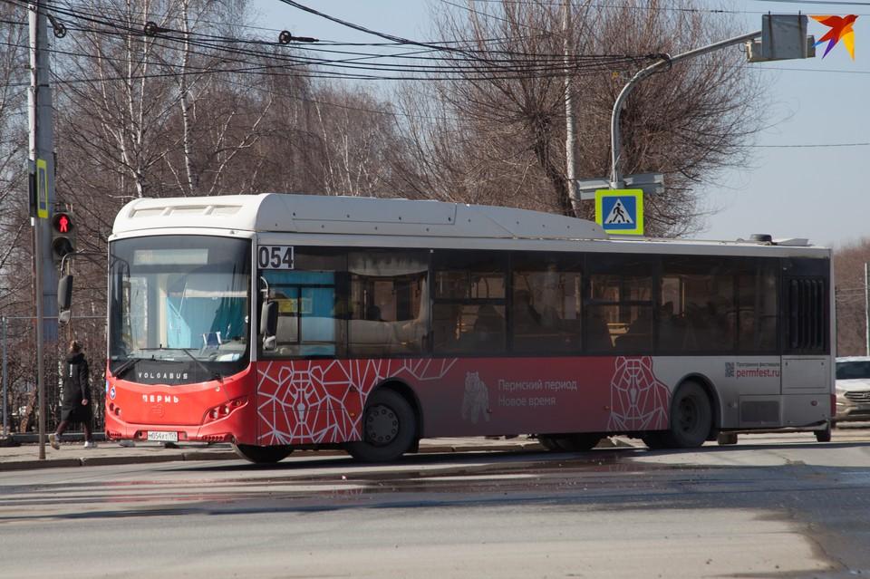 Пожилой мужчина скончался в автобусе.