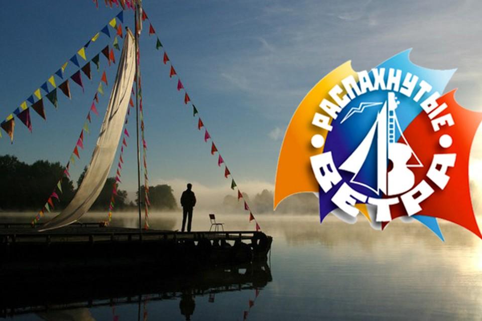 Фестиваль традиционно проходит на берегу Селигера Фото: kdm69.ru