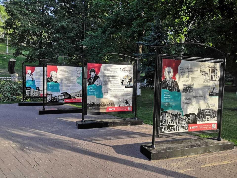 В Самаре открылась литературная выставка