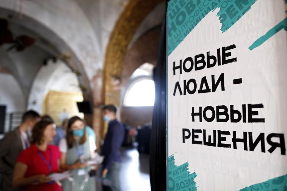 """""""Новыю люди"""" хотят решить проблемы муниципалитетов Петербурга. Фото предоставлено пресс-службой партии «Новые люди»."""